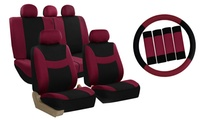 Light and Breezy Seat Cover Combo Set (Multiple Colors)