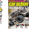 Up to 52% Off Hobby Magazine Subscriptions
