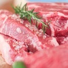Up to 54% Grass Fed Beef & Organic Meats by ButcherBox