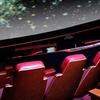 Barlow Planetarium – 50% Off Show