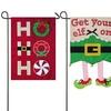 Christmas-Themed Garden Applique Flag