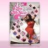 I Love New York: Season 1 on DVD