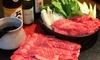 「伊万里牛すき焼きコース+1ドリンク」or「小倉牛すき焼きコース+飲み放題60分」