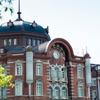 【PR】東京駅集合/迎賓館ガイドツアーと名門クラシックホテルの特別ランチ