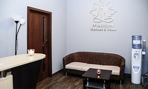 Massomi Massage & Relax: Wybrany masaż: tantryczny całego ciała, relaksacyjny lub ayurvedyjski od 64,99 zł w Massomi Massage & Relax (-57%)
