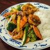 30% Cash Back at Mandarin Restaurant
