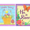 The Colorful Garden Easter Garden Flag