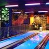 Bowling pour 4 ou 8 personnes
