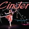 """Cinderella"" –Up to 41% Off Ballet"