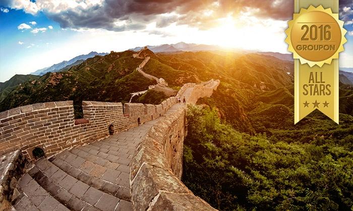 איסתא: בייגי'נג, העיר האסורה, החומה הגדולה ועוד: מאורגן לסין בן 9 ימים הכולל טיסות אל על, מלונות, ארוחות בוקר, מדריך וסיורים, מ-$899 לאדם!