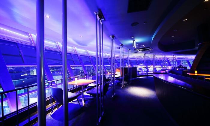 京都タワーホテル スカイラウンジ「空」KUU - 京都タワーホテル スカイラウンジ「空」KUU: 【】京都の夜景を一望できるホテルラウンジ≪2~4名利用可/ドリンク4杯+スモーク盛合せ3種≫当日予約OK @京都タワーホテル スカイラウンジ「空」KUU