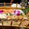 20% Cash Back at Sushi 9