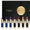 L'Oreal Balmain Lipstick Set