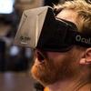 VR, Lustrzany Labirynt i więcej