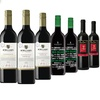 12-Bottle Happy Easter Red Wine Case