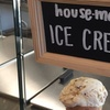 30% Cash Back at Bloomfield Creamery