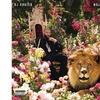 DJ Khaled: Major Key on Vinyl