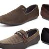 Franco Vanucci Luke Men's Driving Shoes