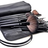 Professional Makeup Brush Set with Vegan-Leather Case (32-Piece)