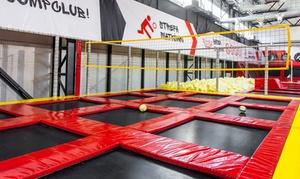 JumpWorld – Park Trampolin: Godzina zabawy na trampolinach dla 2 osób od 30 zł w JumpWorld – Parku Trampolin – 2 lokalizacje (do -50%)
