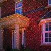 Landscape Laser Light Projector