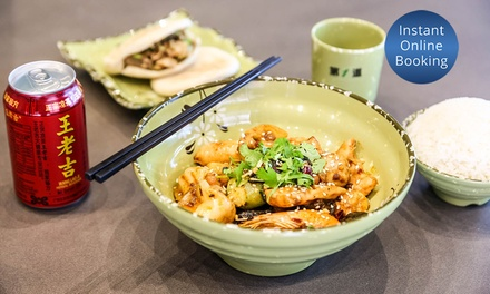 $15, $30 or $60 to Spend on Chinese Food at No.1 Malatown, Haymarket