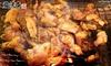 送料無料|宮崎名物 鶏の炭火焼き300g