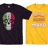 Men's Cinco de Mayo T-Shirts