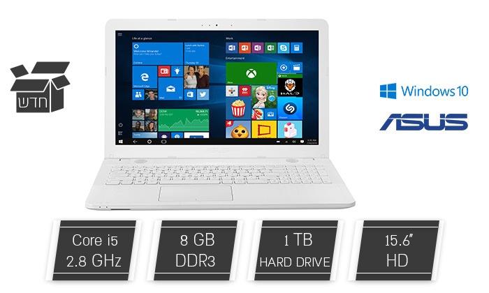 "hot price - Merchandising (IL): מחשב נייד ASUS בצבע לבן, עם מסך ""15.6, מעבד I5 דור שישי, זיכרון 8GB, דיסק 1TB, כרטיס מסך NVIDIA ומע' הפעלה Win 10"
