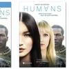 Humans: Season 1 on Blu-ray or DVD (Preorder)