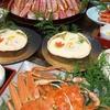 兵庫/城崎温泉 豪華食べ比べ!香住かにvs夫婦かに/1泊2食