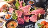 赤坂/焼肉9種やローストビーフ使用のユッケなど18品