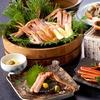 京都 1枚2名分/蟹フルコース+但馬牛石焼ステーキ/久美浜湾の絶景/1泊2食