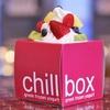40% Off Fro-Yo and Smoothiesat Chillbox Frozen Yogurt