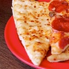 Up to 43% Off at CiCi's Pizza
