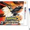 Pokemon Ultra Sun or Pokemon Ultra Moon for Nintendo 3DS