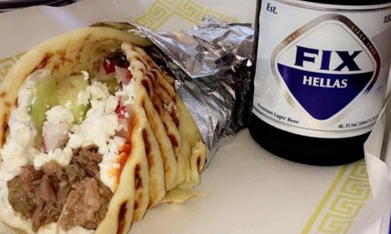 Greek Cuisine at Greek Food Imports (Up to 37% Off). Four Options Available.