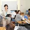 東京・大阪など全国9校 ≪2級心理カウンセラー養成講座≫