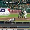 80% Off MLB.TV Premium Service