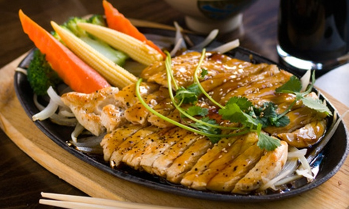 Mt. Fuji Sushi & Hibachi - Aurora: Japanese Fare Sunday–Thursday or Friday–Saturday at Mt. Fuji Sushi & Hibachi in Aurora