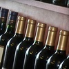 Up to 52% Off Wine Experience at Inlet Wines in Sebastian