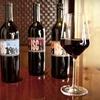 Half Off Wine Tasting Plus Meal Discount