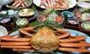 兵庫/城崎 茹で蟹や焼きかに等1.5杯相当の香住蟹を堪能/外湯券2枚付/1泊2食