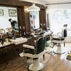 Gents' Haircut