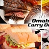 52% Off at Omaha Carry Out