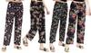 Floral Printed Summer Pants
