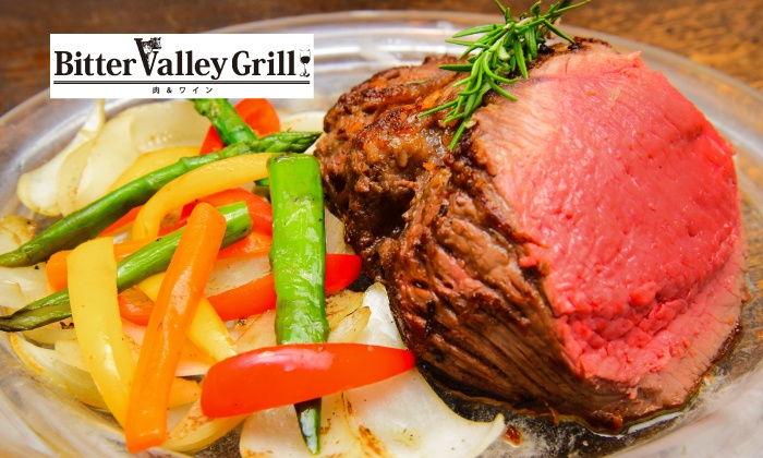 Bitter Valley Grill - Bitter Valley Grill: 71%OFF【2,500円】東京都/渋谷 ≪肉塊ステーキ食べ放題+カルパッチョなどアラカルト8品≫ @Bitter Valley Grill