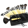 Professional Makeup Brush Kit with Roll-Up Carrying Case (24-Piece)