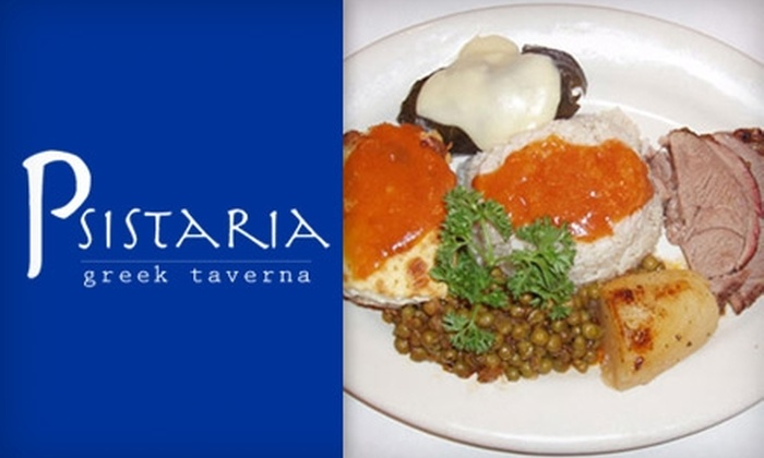Psistaria Greek Taverna - Lincolnwood: $10 for $20 Worth of Traditional Greek Fare and Drinks at Psistaria Greek Taverna in Lincolnwood