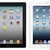 Apple iPad 2, 3, 4, Air, Air 2, Mini, or Pro (Scratch & Dent)